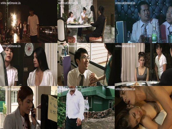 Dragon In LOVE นำแสดงโดย เอมมี่ แม็กซิม เจ้าของฉบับ นมโต นมใหญ่ น่าเย็ด แฟน ฮาเวิดหวัง