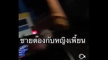 คลิปโป๊ของ ชายต๊องกับหญิงเพี้ยน เล่นเสียวกันในรถทั้งๆที่รถติดได้ใจอะ