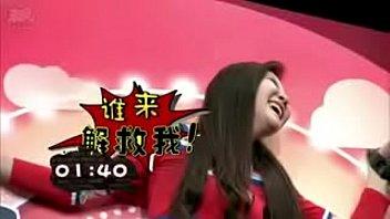 xxxแนวซาดิส สาวญี่ปุ่นโดนจับขึงแล้วเธอจะเป็นยังไงมาดูกันเลยคลิปโป๊แนวซาดิส