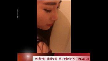 คลิปหลุดข่าวดังจากเกาหลี ชาวเน็ตคลั่งไคล้ดาราสาว แอบเยดกันห้องน้ำในห้างรีบดู