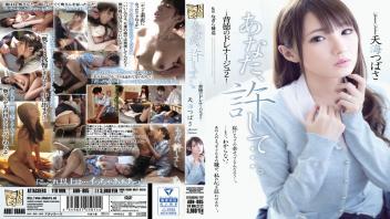 หนังเอวีออนไลน์ หนังเอวีซับไทย หนังAVซับไทย javfe Tsubasa Amami ThisAV OhYeah1080 JavFun JAVout ADN-095