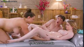 หนังโป๊ฝรั่งซับไทย หนังโป๊ซับไทย หนังเอวีฝรั่งซับไทย ร้องดัง นวดเสียว นวดนาบ ครางเด็ด ro89 pornstarxd porn ฝรั่ง