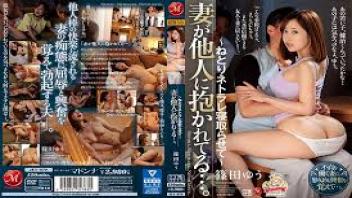 แหกหี เอวีญี่ปุ่น เสียวหี เย็ดให้ผัวดู เย็ดโหด เย็ดเมียคนอื่น เย็ดหี หนังโป๊เอวี หนังโป๊ญี่ปุ่น หนังเอวีซับไทย