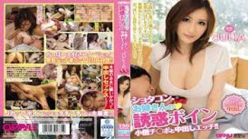 หนังโป๊ญี่ปุ่น หนังโป๊ซับไทย หนังเอวีซับไทย หนังเอวี หนังญี่ปุ่น18+ หนังavxxx หนังAV ควยใหญ่ ควยถูนม xxx japan