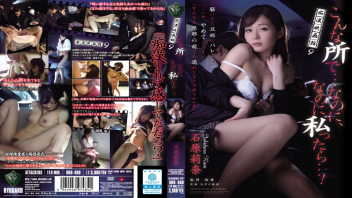 โรงหนังสวาท เอาสด เสียวหี เย็ดสาวสวย เย็ดน้ำแตก หีน่าเย็ด หนังโป๊ออนไลน์ หนังโป๊ญี่ปุ่น หนังโป๊AV18+ หนังavญี่ปุ่น