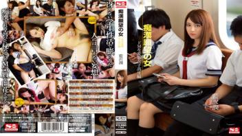 โป๊นักเรียน โป๊ญี่ปุ่น เย็ดหีนักเรียนญี่ปุ่น เย็ดนักเรียน หีนักเรียน หนังเอวี หนังAV ดูหนังav javtu javboss