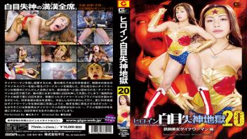 เอากัน เย็ดสด หีสด หีญี่ปุ่น หี หนังโป๊แปลไทย หนังโป๊ฟรี หนังโป๊บรรยายไทย หนังโป๊ญี่ปุ่น หนังโป๊ซับไทย