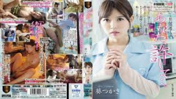 โป๊ซับไทย เอวีซับไทย เลียหี เย็ดซับไทย เย็ดคนแก่ หี หนังโป๊av หนังเอ๊กซ์ญี่ปุ่น หนังเอ็กญี่ปุ่น หนังเอวีใหม่