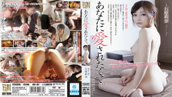 เย็ดเพื่อผัว เย็ดสด เย็ดบอสผัว เย็ดน้ำแตก อมควย หีแลกงาน หนังเอ็กญี่ปุ่น หนังเอวีแปลไทย หนังญี่ปุ่น18+ หนังxเรื่องราว