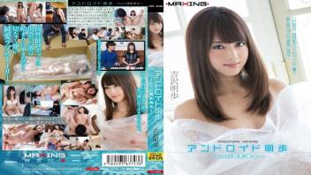 เสียวหี เย็ดน้ำแตก อากิโฮะ โยชิซาวะ หีขาว หนังโป๊ใหม่ หนังโป๊เด็ด หนังโป๊หี หนังโป๊ญี่ปุ่น หนังโป๊ซับไทย หนังavญี่ปุ่น
