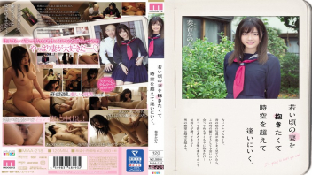 โม๊กควย เย็ดเด็ก เย็ดสาวสวย เย็ดสด เย็ดนักเรียน หนังโป๊ญี่ปุ่น หนังเอวีซับไทย หนังญี่ปุ่น18+ หนังxญี่ปุ่น หนัง18มีซับไทย