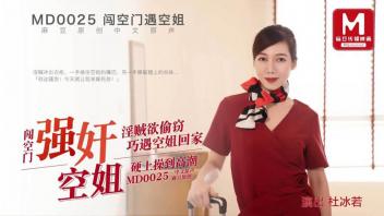 เสียวหี เย็ดแอร์สาว เย็ดหีจีน เย็ดควยปลอม เงี่ยน หื่นกาม หนังโป๊จีน หนังโป๊porn หนังโป้ดูฟรี หนังโป้18+