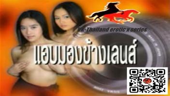 เรทอาร์ เย็ดหี เย็ดท่าหมา เย็ดท่ายาก เด้าหี หีไทย หี หนังเรทอาร์18+ หนังเรทอาร์ หนังอาร์ไทย