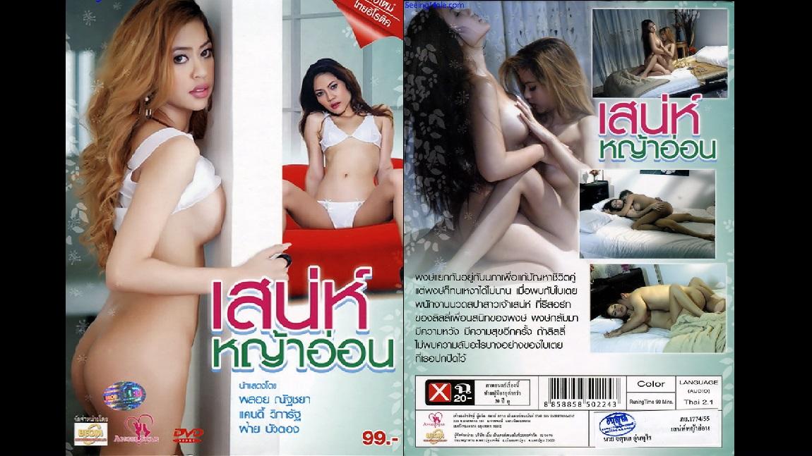 ไทยเย็ดกัน ไทยน่าเย็ด ไทยนมสวย โยกหี แคนดี้ วิภารัฐ เสน่ห์หญ้าอ่อน เย้ดวัยรุ่นไทย เย็ดสาวไทย เย็ดสาวสวย เย็ด