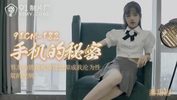 แอบเอาหี แตกใน เอวีจีนมาแรง เอวีจีนน่าเย็ด เย็ดไซด์ไลน์ เย็ดสด เย็ดมันส์ เย็ดน้องสาว หีเด็ก หีฟิต