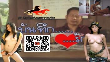 ไทยเอากัน ไทยนมใหญ่ เอาหีเอวีไทย เย้ดหีไทย เย่อหี เย็ดสาวไทย เย็ด เด้าหี หีไทยน่าเย็ด หนังไทยโบราณ
